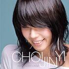 Choi Jin Yi -Shiny Day