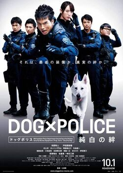 DOG x POLICE The K-9 Force