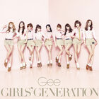 Girls' Generation GEE (Japanese Ver.) Cover