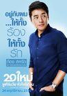 Kapook world-950972