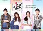 Kiss-the-series
