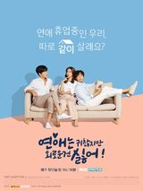 Lonely Enough to Love OST