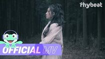 M V 예지 (Yezi) - My Gravity