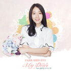 My Dear-Park Shin Hye