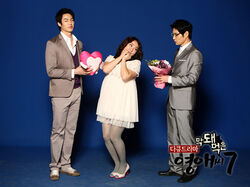 Rude Miss Young-Ae Temporada 7