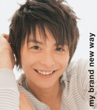 WaT - my brand new way-CD