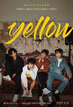 Yellow k-drama-2017