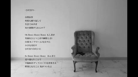 チャン・グンソク「モノクローム」全曲試聴クロスフェード