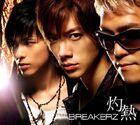 2nd Single-灼熱