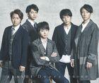 Arashi - Doors ~Yuuki no Kiseki~