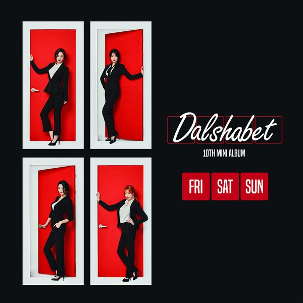 Dalshabet - 10th Mini Album 'FRI.SAT