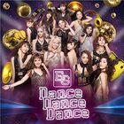EGirls - Dance Dance Dance
