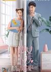 Girlfriend (2020)