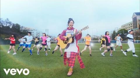 Inoue Sonoko - Start!