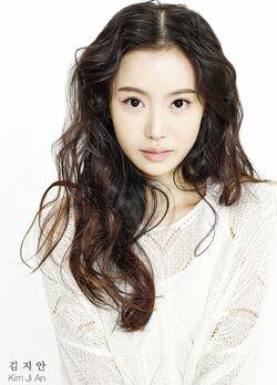 Kim Ji Ahn 1992 001