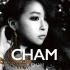 Lil Cham - Cham