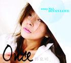 Once-Hwa Yo Bi
