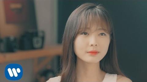 하이니 (HiNi) - gonna be my love Music Video