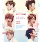 20120613 boyfriend 1