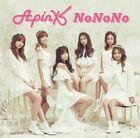 A Pink19