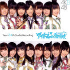 Akb48 Idol no yoake
