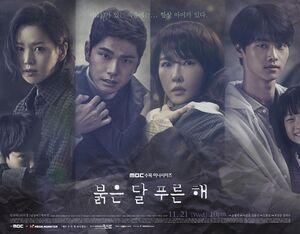 Children of Nobody-MBC 2018-2