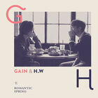 Ga In - Romantic Spring duet Jo Hyung Woo
