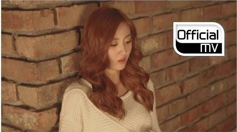 MV 40(포티), Lim Jeong Hee(임정희) Like a Movie(영화처럼)