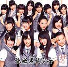 NMB48 2011