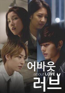 About LoveNaverTV2015