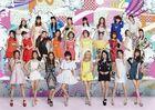 E-Girls 18