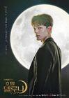 Hotel del Luna-tvN-2019-03