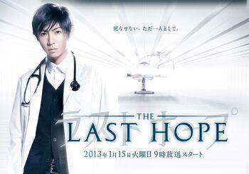 LastHopeFujiTV2013