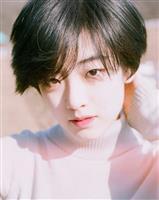 LeeJooYoung