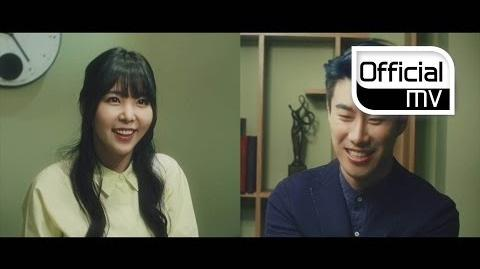 MV San E, Raina(산이, 레이나) A midsummer night's sweetness(한여름밤의 꿀)