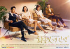 My-Golden-Life-Poster-2