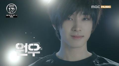 TEASER WONWOO SEVENTEEN PROJECT 데뷔 대작전(Debut Big Plan)