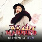 We Got Married OST Parte 2