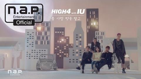 HIGH4 - Not Spring, Love, Or Cherry Blossoms (Feat