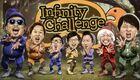 Infinity challenge 2