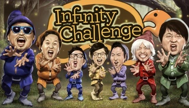 Infinity Challenge   Wiki Drama   FANDOM powered by Wikia
