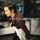 Jang Geun Suk Black Engine