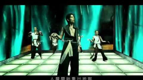 Jay Chou - Chaotic Dance