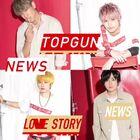 NEWS - Top Gun - Love Story-CD