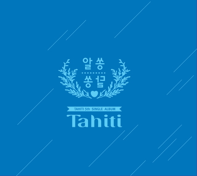 TAHITI 5 single