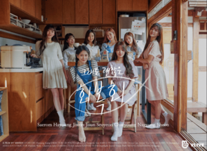 Welcome to Heal Inn-VLIVE-2018-01