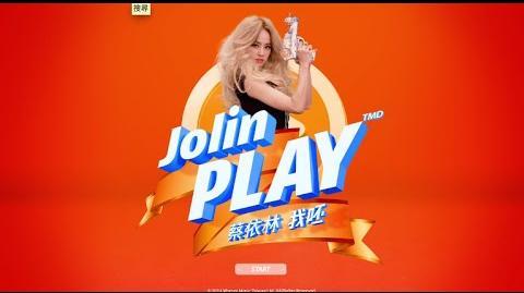 蔡依林 Jolin Tsai - PLAY我呸 (華納official 高畫質HD官方完整版MV)-0