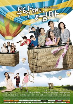 All About My MomKBS22015