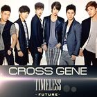 Cross gene-timeless future