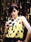 Ham Eun Jung14